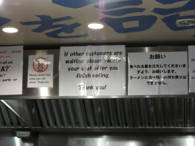 ramen rules 2